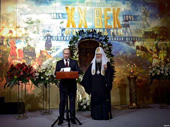 Путин и патриарх РПЦ МП на выставке