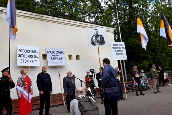 традиционное стояние, посвященное 99-й годовщине ритуального убийства русского Императора Николая II