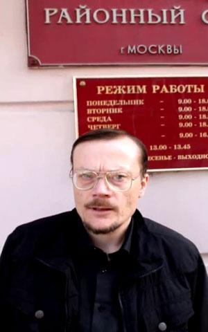 Суд над русским поэтом Николаем Боголюбовым