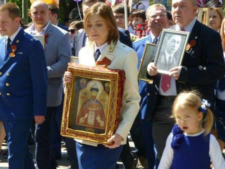 Поклонская с иконой Царя Мученика