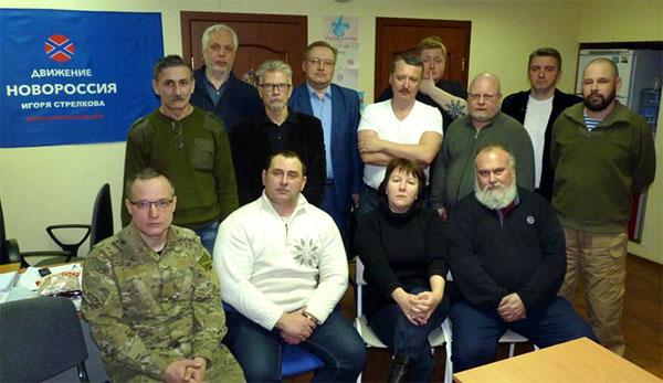 Стрелков возглавляет Комитет 25 января