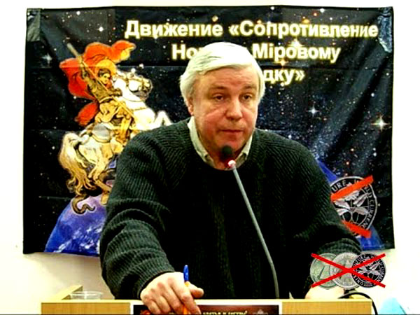 В.П. Семенко