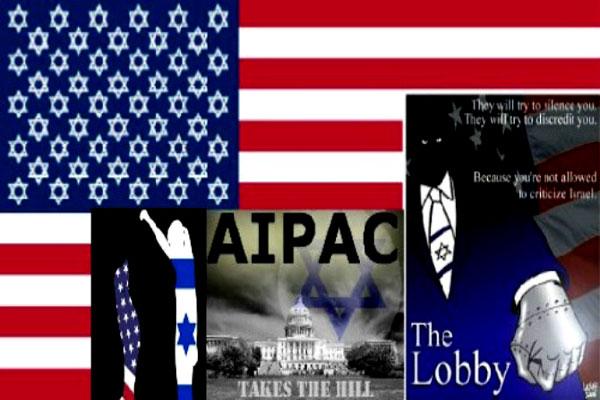 Как Израиль управляет США, эксплуатируя безхребетный Конгресс и Белый дом