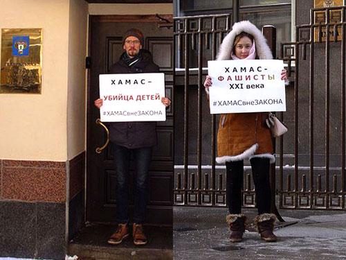 Пикеты в Москве 21 января 2016 года