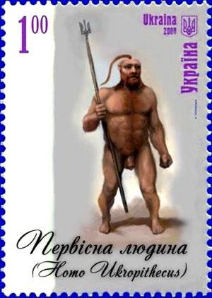 Homo Ukropithecus