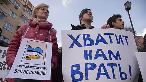 Протест Навального. Хватит нам врать