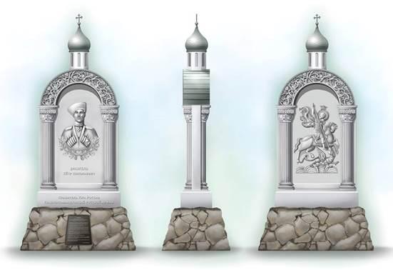 Эскиз памятника Врангелю