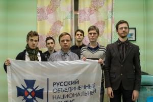 Аналитический центр РОНА