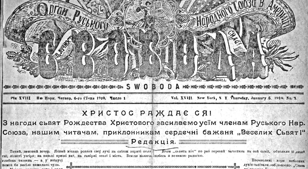 Номер Свободы за 6 января 1910 года