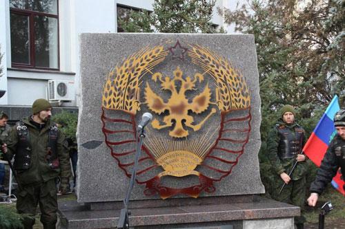 Новый символ Новороссии
