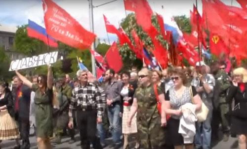 Демонстрация коммунистов