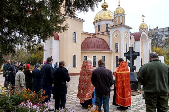Память Русского Исхода