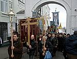 В Киеве, несмотря на запрет суда, прошел крестный ход под имперской символикой (ФОТО)