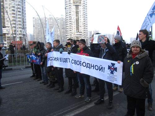 Русский марш2014. Москва. Люблино