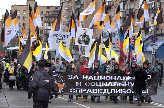 Русский марш в Москве 2015