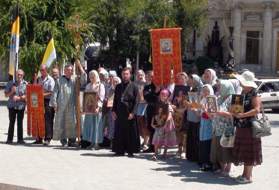 Царский покаянный Крестный ход