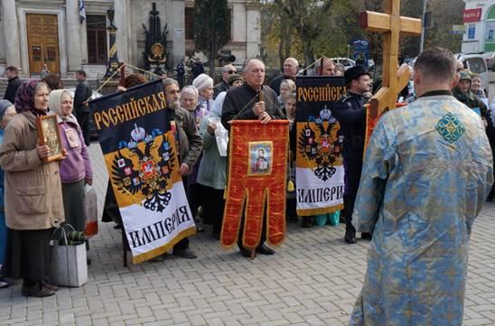 Крестный ход и Русский Имперский марш в Севастополе