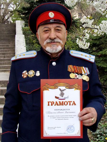 А.В.Тевосов был награжден грамотой начальника штаба обороны города