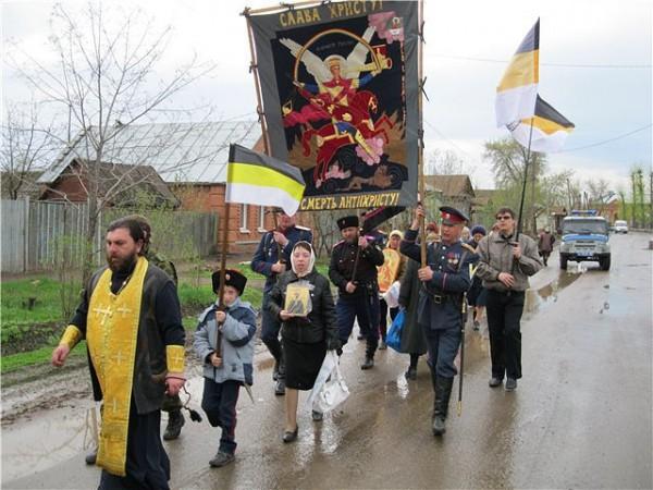 Крестный ход в Самаре