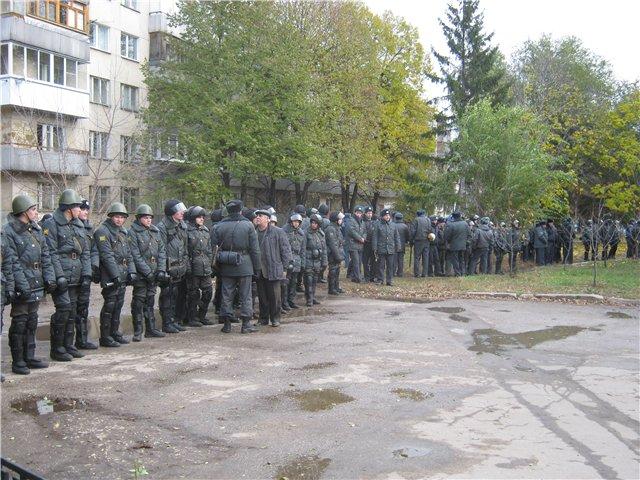 Полицейская ограда