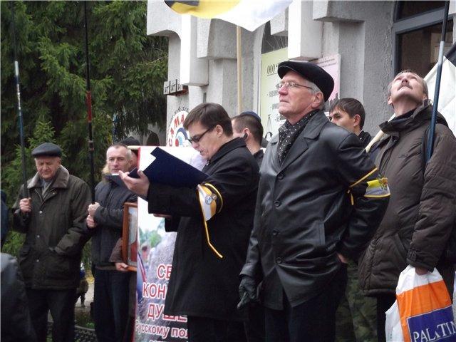 Председатель СГО Союз Русского Народа Воробьёв В.В. открывает митинг