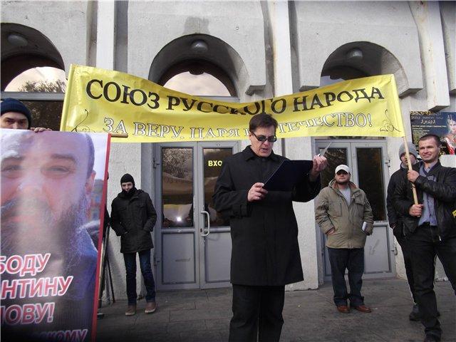 Председатель СГО Союз Русского Народа Воробьёв В.В. зачитывает резолюцию Русского Марша 2011 в Самаре