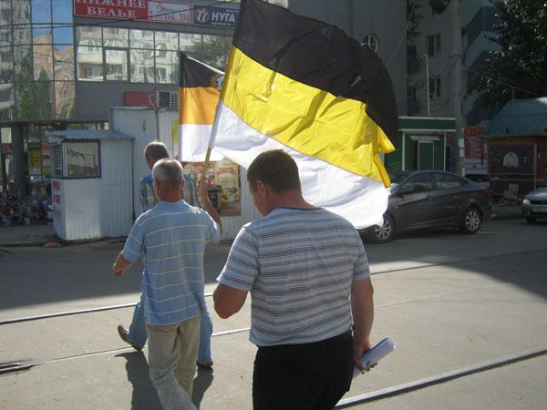 значение имперского флага