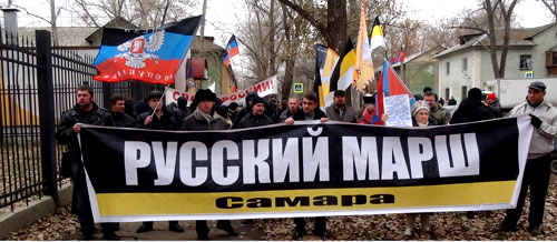 Русский Марш 2014 Самара