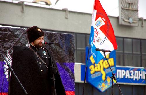 Русский Марш 2014 Самара. Выступает казак Павел Коровин