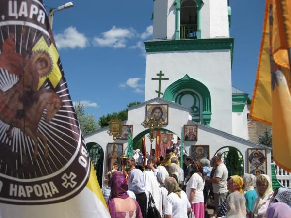 Крестный ход в селе Крайск (Белоруссия)