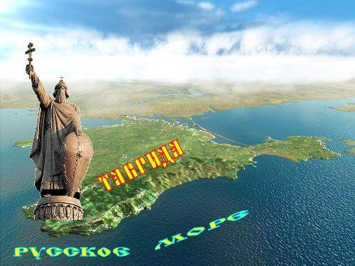 Крым поставил крест на Тавриде