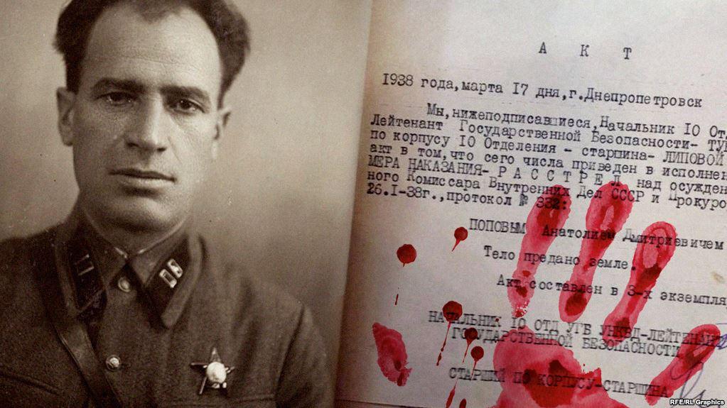 Русские герои - Страница 4 Turbovskij